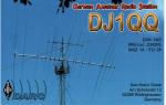 DJ1QQ-Frt