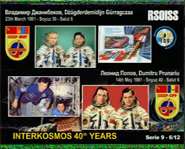 interkosmos_40-img